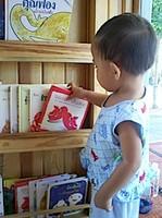 หนังสือภาพสำหรับเด็ก